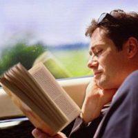 citit in tren